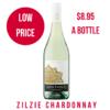 Zilzie Chardonnay